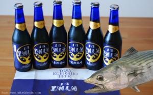 brejas_biza_0006_07_fish